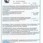 ДО(25-50)до 24.09.2021г