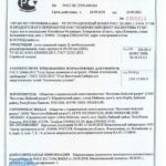 ДПК(50-200)до 24.09.2021 г
